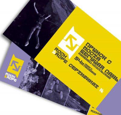 Подарочный сертификат на прыжок в Каменце-Подольском с моста «Бегущая лань»